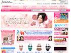 IMAGEのオンラインショッピング