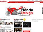 Honda Design