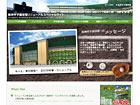 阪神甲子園球場リニューアルスペシャルサイト