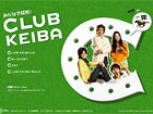 CLUB KEIBA:みんなで競馬!