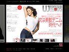 UJeans -UNIQLO JEANS MAGAZINE-