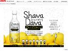 ShavaDava