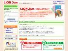 LION Jam(ライオン・ジャム)