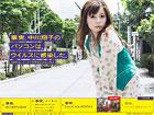 中川翔子×ノートン スペシャルサイト