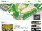 長居公園 - NAGAI PARK -