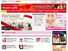 nissen cafe(ニッセンカフェ)