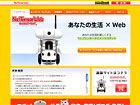 NetTansor Web