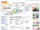 タクシー転職道.COM