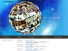 新卒採用 | 豊田通商株式会社