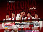 アントニオ猪木公式プロフィールサイト