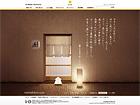 小料理屋「善」|namashibori.com