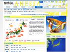 紫外線指数 - 日本気象協会 tenki.jp