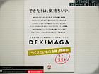 できた!をかなえるチュートリアルマガジン DEKIMAGA