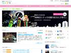 新梅田シティのポータルサイト ウメポタ