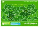 Ecoto Project イーコトプロジェクト