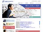 大阪国際 滝井高等学校