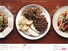 キユーピー 野菜好きな人のための旬レシピ