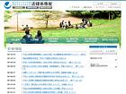 横浜国立大学・国際社会科学研究科・法律系専攻