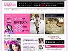 雑誌MISS 公式サイト