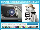 白戸次郎 | SoftBank