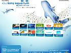 43rd Sony Aquarium 3D沖縄美ら海水族館