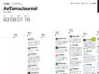 AntamaJournal