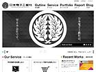 日本電子工藝社 - WEB会社