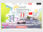 Get! small happiness | smart