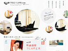 東リのインテリア情報サイト TOLI-LIFE.com
