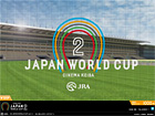 JRA | JAPAN WORLD CUP 2