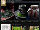 宇治茶専門店『株式会社 丸宗』公式ホームページ