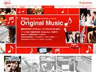 パソコンを使って音楽(ミュージック)を作る!エンジョイオリジナルミュージック | Pocky Street