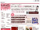 MIMO(ミモ)