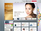 ARSOA アルソア化粧品