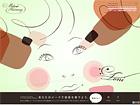 Makeup Harmony - あなたのメークで音楽を奏でよう | 資生堂