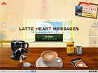 LATTE HEART MESSAGE -想いで描く、じんわりラテアート-