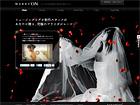 結婚式の撮影・映像 Marry-ON