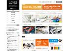 名古屋学芸大学 受験生サイト