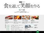 ばんばん寿しグループの株式会社 坂本