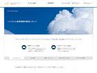 CTC 法人サービスサイト | 中部テレコミュニケーション株式会社