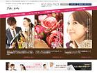 ファーレン | 名古屋・栄の結婚サポートならファーレン(Fa:en)
