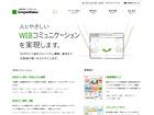 WEB制作・WEBシステム開発【東京都 中央区】ホームページ制作のシンプルメーカー