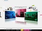 株式会社WOWOW 総合採用サイト 2013 | 未知なる世界へ