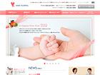 川越の産婦人科・小児科「愛和病院」