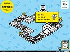 失敗す語録 | 面白法人カヤック 新卒採用コンテンツ2013