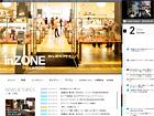 inZONE 札幌の家具・インテリア