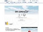 アサヒ ドライゼロ | DRY ZERO GOLF | ビールテイスト清涼飲料 | アサヒビール
