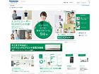 エコナビ | Panasonic