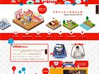 ピノ ホームページ