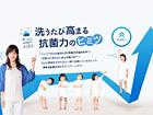 高まる抗菌力のヒミツ|HYGIA(ハイジア)|ライオン株式会社
